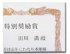 アルミレジスト(銀)