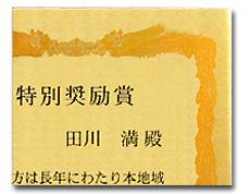 アルマイト印刷(金)