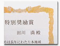 アルマイト印刷(銀)