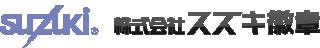 徽章関係(社章、バッジ、メダルなど)、表彰品、記念品【東京九段下 / 株式会社スズキ徽章】