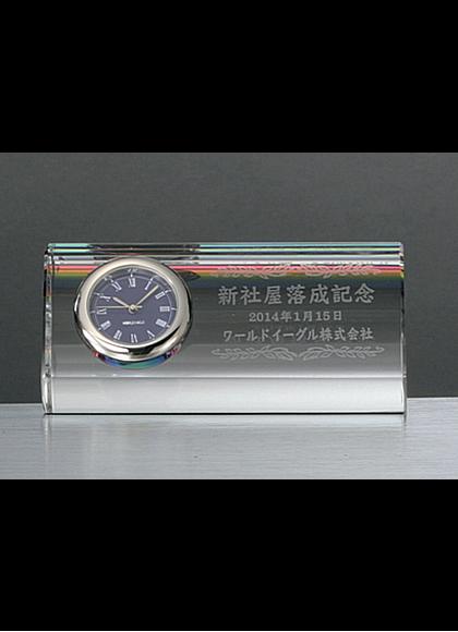WE-SBM-8708